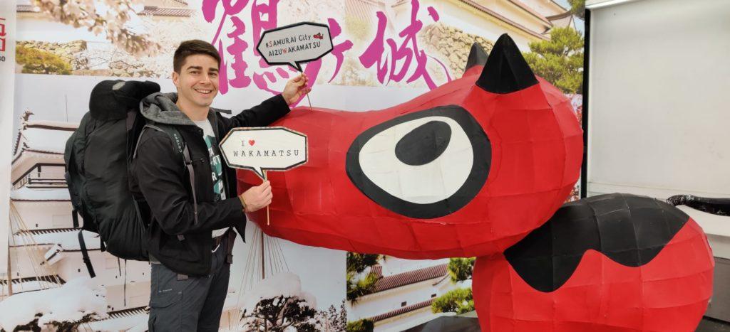 Nestor Angulo en Japón
